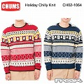 CHUMS チャムス メンズ トップス CH02-1064<Holiday Chilly Knit ホリデイチリーニット> ※取り寄せ品