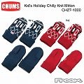 CHUMS チャムス CH27-1000<Kid's Holiday Chilly Knit Mitton キッズホリデイチリーニットミトン>※取り寄せ品