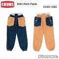 CHUMS チャムス CH23-1020<Kid's Work Pants キッズワークパンツ>※取り寄せ品