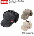 CHUMS チャムス キャップ CH05-1106<Russian Nep Boa Cap ロシアンネップボアキャップ>※取り寄せ品