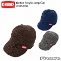 CHUMS チャムス キャップ CH05-1096<Cotton Acrylic Jeep Cap コットンアクリルジープキャップ>※取り寄せ品