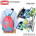 CHUMS チャムス バッグCH60-2359<Eco Knapsack エコナップサック>※取り寄せ品