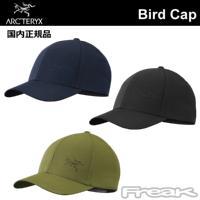 d05299b600e アークテリクス ARC TERYX <Bird Head Toque バード キャップ> 帽子 2018-2019 arcteryx