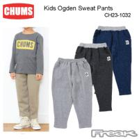 CHUMS チャムス キッズ パンツ CH23-1032< Kids Ogden Sweat Pants キッズオグデンスウェットパンツ >※取り寄せ品