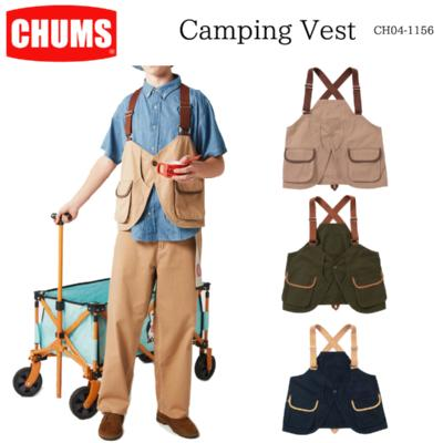 CHUMS チャムス キャンピングベスト キャンプ用品  CHUMS Camping Vest CH04-1156 ※取り寄せ品