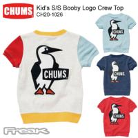 CHUMS チャムス CH20-1026<Kids S/S Booby Logo Crew Top キッズ半袖ブービーロゴクルートップ>※取り寄せ品
