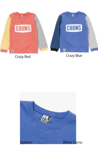 CHUMS チャムス CH20-1019<Kid's Boat Logo Crew Top キッズボートロゴクルートップ>※取り寄せ品