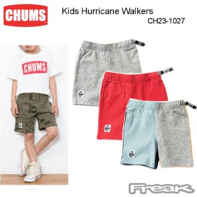CHUMS チャムス キッズ パンツ CH23-1027<Kids Hurricane Walkers  キッズハリケーンウォーカース>※取り寄せ品