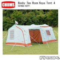 CHUMS チャムス テント キャンプ CH62-1077<Booby Two Room Koya Tent 4 ブービーツールームコヤテント4>