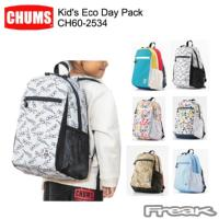 CHUMS チャムス リュック/デイパック  CH60-2534<Kid's Eco Day Pack キッズ エコデイパック>※取り寄せ品