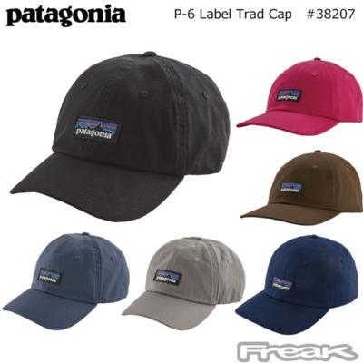 パタゴニア PATAGONIA CAP ロゴ キャップ ハット 帽子 38207<P-...