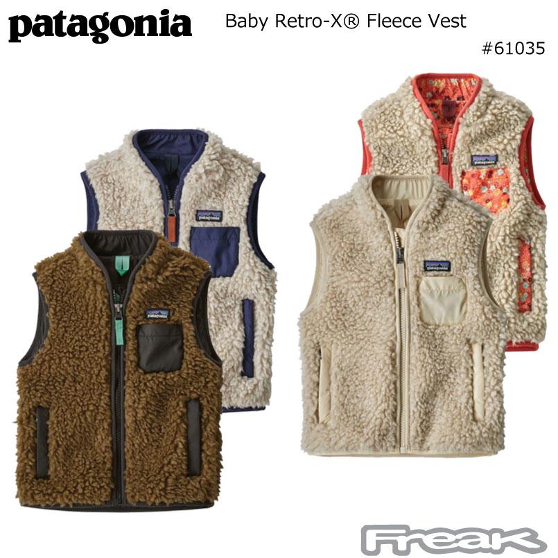 パタゴニア Patagonia キッズ ベビー フリース ベスト 61035<baby Retro X Vest