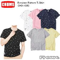 CHUMS チャムス CH01-1350<Retainer Pattern T-Shirt リテイナーパターンTシャツ(トップス/Tシャツ)>※取り寄せ品