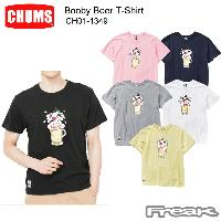 CHUMS チャムス CH01-1349<Booby Beer T-Shirt ブービービールTシャツ(トップス/Tシャツ)>※取り寄せ品