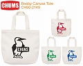 CHUMS チャムス CH60-2149<Booby Canvas Tote   ブービーキャンバストート>※取り寄せ品