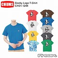 CHUMS チャムス CH01-1244<Booby Logo T-Shirt ブービーロゴTシャツ >※取り寄せ品