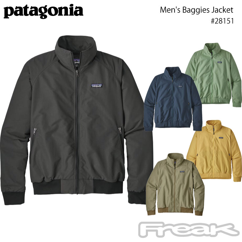 patagonia men's baggies jacket #28151