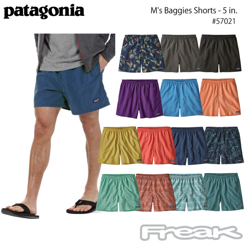 patagonia men's baggies shorts #57021