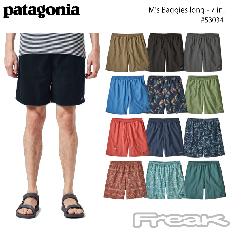 patagonia men's baggies long #58034