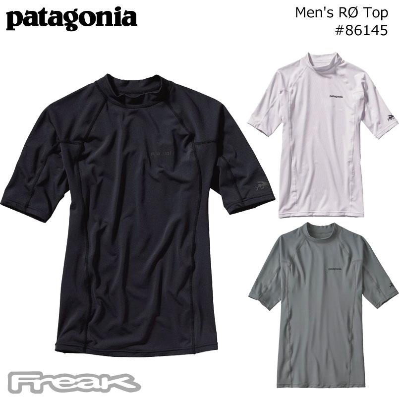 patagonia men's R0 TOP #86145