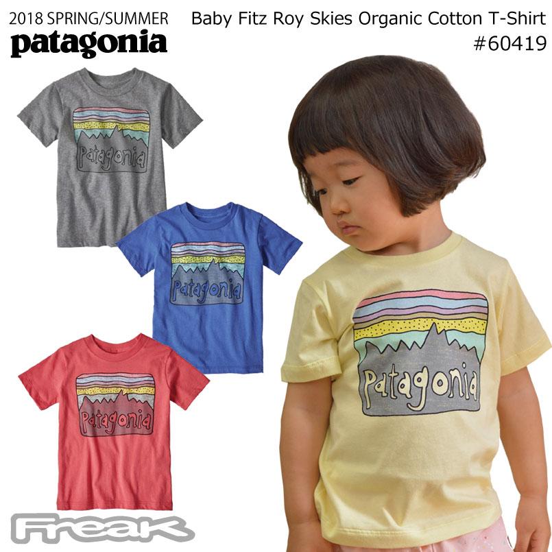 シャツ t パタゴニア ベビー