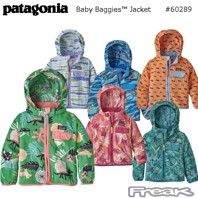 8687ba48 パタゴニア PATAGONIAベビー・キッズジャケット 60289<Baby Baggies Jacket ベビー・バギーズ・ジャケット>※取り寄せ品  パタゴニア FREAK WEB STORE