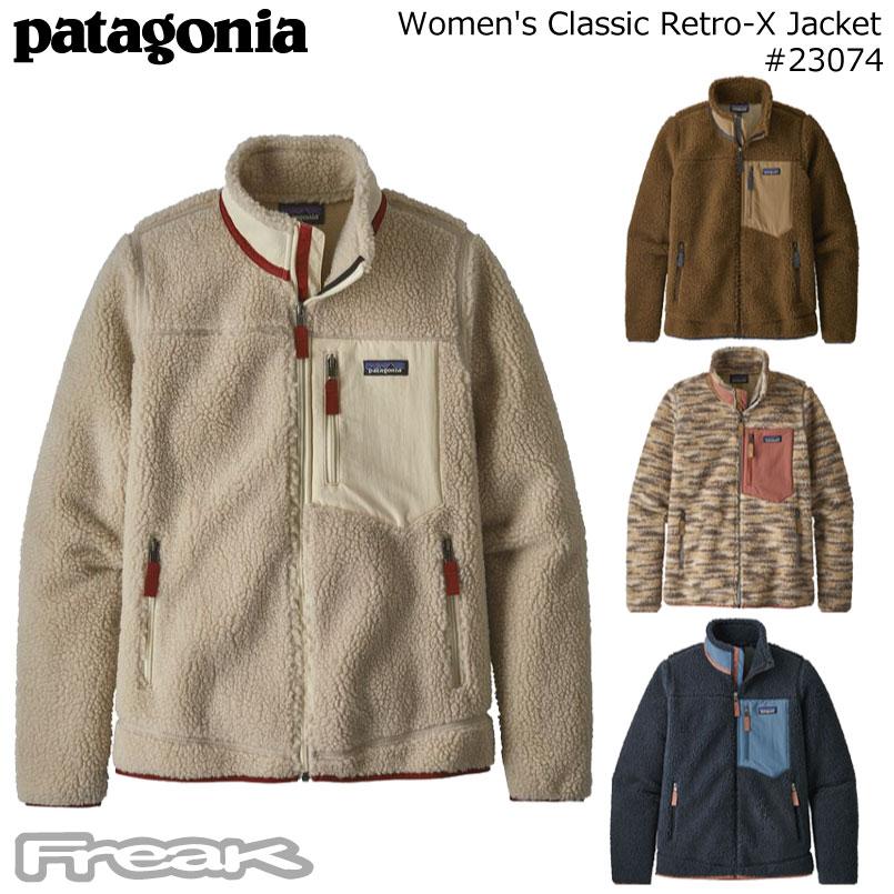 patagonia Women's Classic Retro-X Jacket#23074