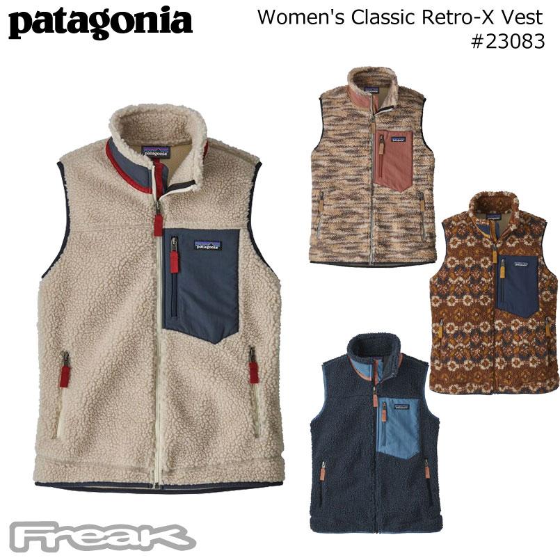 patagonia Women's Classic Retro-X Vest #23083