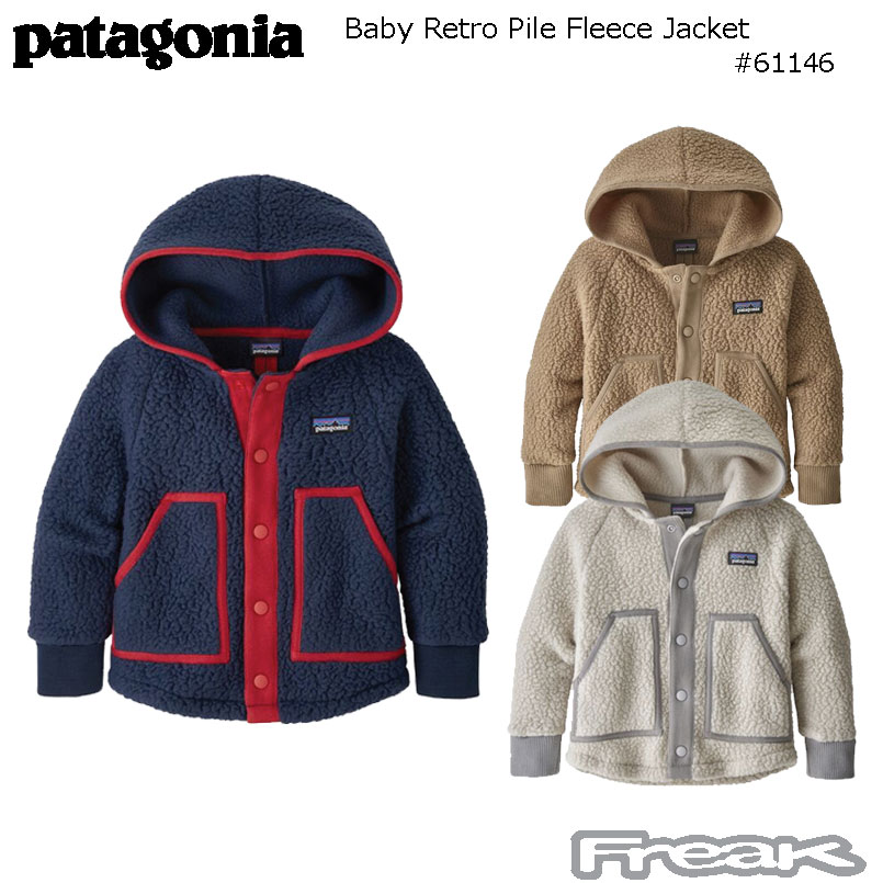 Patagonia Baby Retro Pile Fleece Jacket size 2T 61146