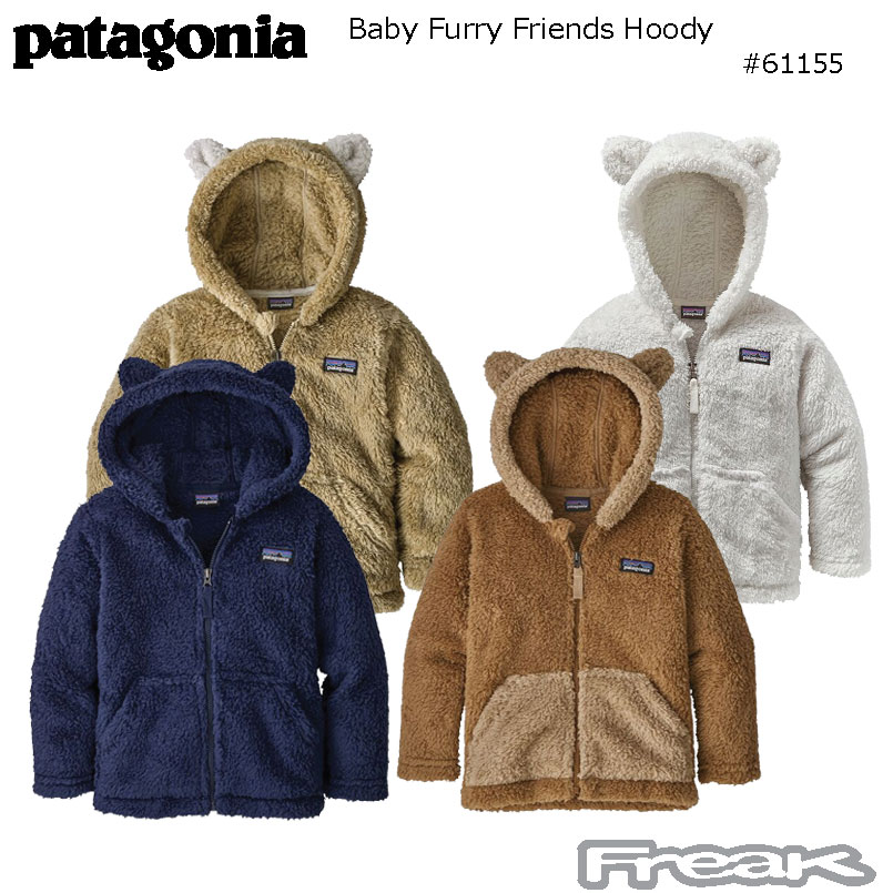 patagonia Baby Furry Friends Hoody#61155