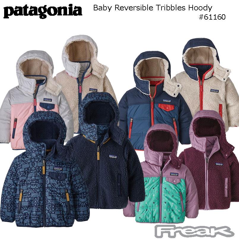 patagonia Baby Reversible Tribbles Hoody#61160