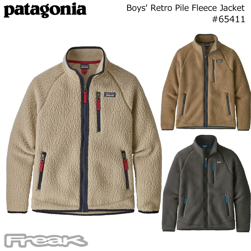 patagonia Boys' Retro Pile Jacket#65411