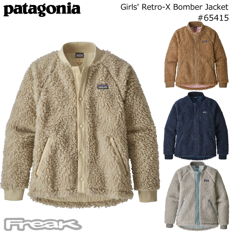 patagonia Girls' Retro-X Bomber Jacket#65415