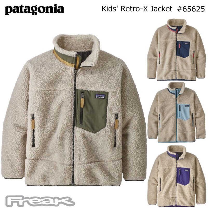 patagonia Boys' Retro-X Jacket#65625