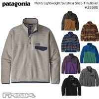 <Men's Lightweight Synchilla Snap-T Pullover メンズ ライトウェイト シンチラ スナップT プルオーバー>
